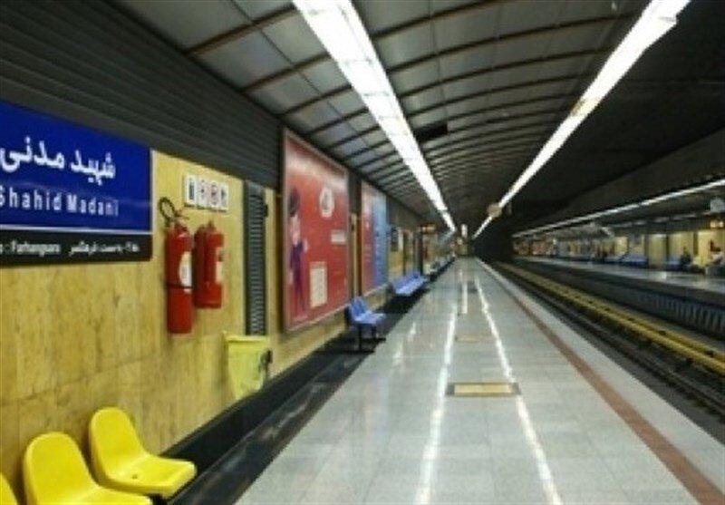 تهران ، جزییات حادثه آتش سوزی در ایستگاه مترو شهید مدنی