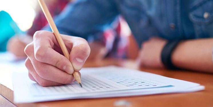 داوطلبان رشته محل های بدون آزمون دانشگاه ها چگونه ثبت نام نمایند؟