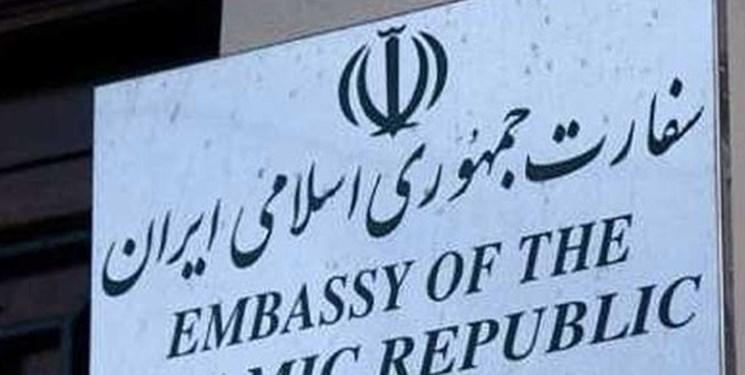 عراقی ها از دوم آبان تا ششم دی ماه می توانند بدون اخذ ویزا به ایران سفر نمایند